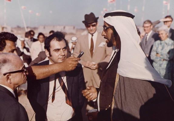 Shaikh Zayed inaugurating the Agricultural Experimental Center, Maziad, 19 March 1972